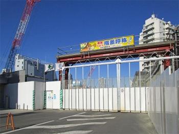Tokyonakano210111