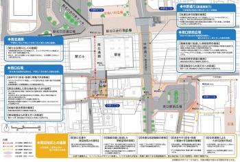 Tokyonakano210412
