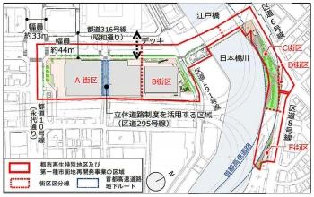 Tokyonihonbashi210817