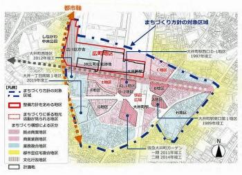 Tokyoooimachi210715