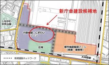 Tokyoooimachi210811