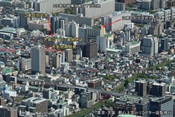 Tokyooshima200411