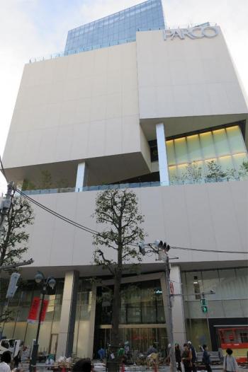 Tokyoparco191019