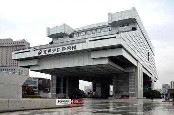 Tokyorygoku201117
