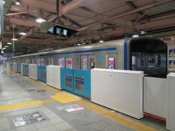 Tokyoseibu200311