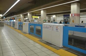 Tokyoseibu200312