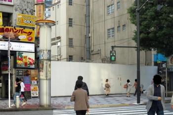 Tokyoshibuya191021