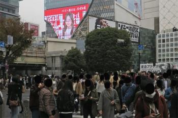 Tokyoshibuya191213