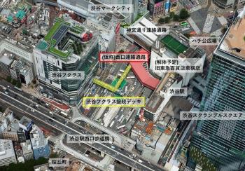 Tokyoshibuya200821