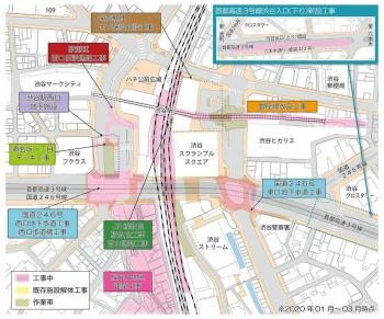 Tokyoshibuya200822