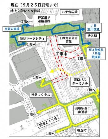Tokyoshibuya200823