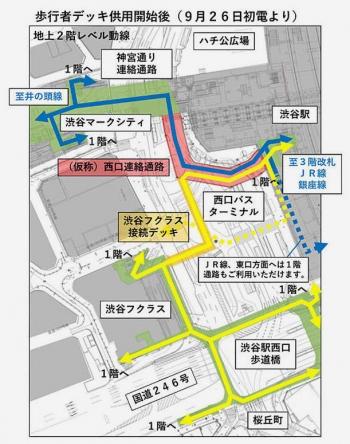 Tokyoshibuya200824