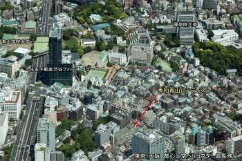 Tokyoshibuya200936