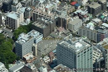 Tokyoshibuya200937