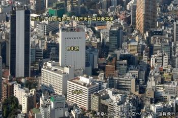 Tokyoshibuya210558