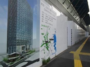 Tokyoshibuya210613