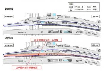 Tokyoshibuya210711_20210720074501