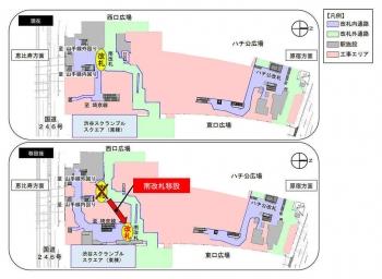 Tokyoshibuya210713_20210720074501