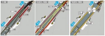 Tokyoshibuyametro191026