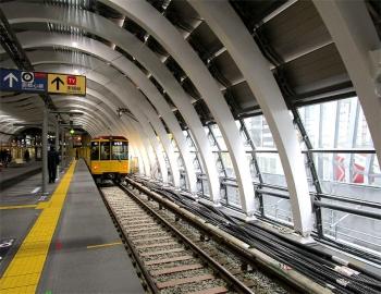 Tokyoshibuyametro200114