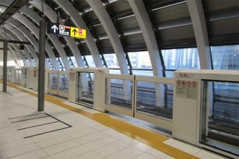 Tokyoshibuyametro210113