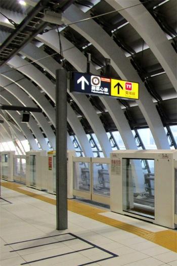 Tokyoshibuyametro210116