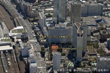 Tokyoshinagawa200423