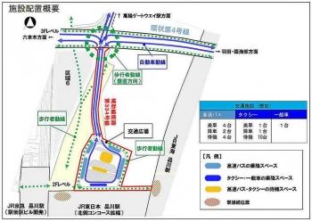 Tokyoshinagawa210617