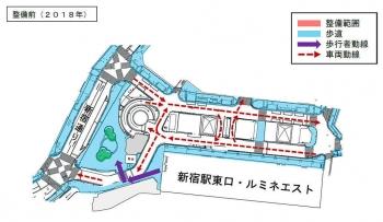 Tokyoshinjuku200623