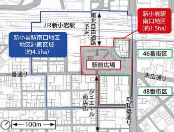 Tokyoshinkoiwa201011