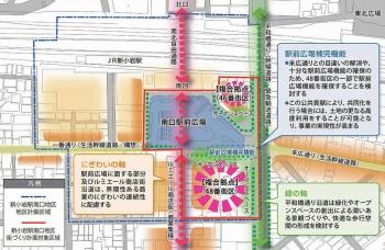 Tokyoshinkoiwa201012