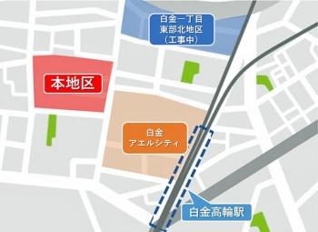 Tokyoshirokane191113