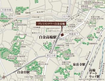 Tokyoshirokane200514