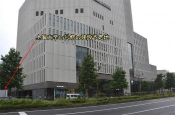 Tokyosophia210528