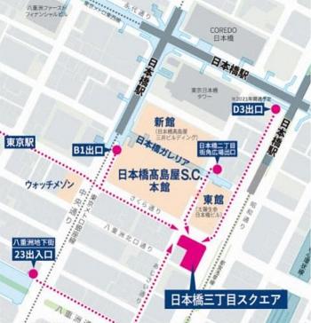 Tokyotakashimaya201013