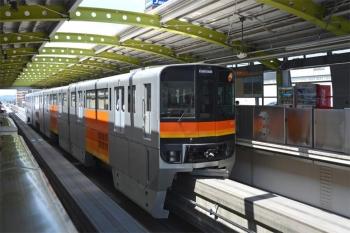 Tokyotama200214