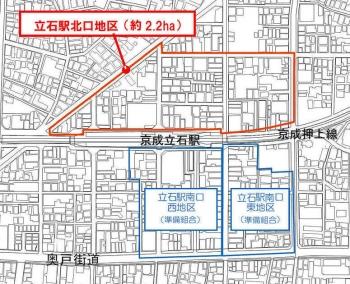 Tokyotateishi201013