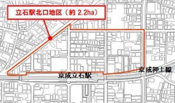 Tokyotateishi210416