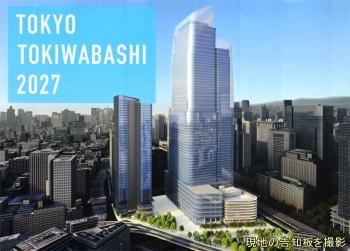 Tokyotokiwabashi191031