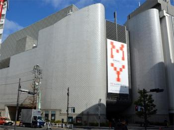 Tokyotokyu210513