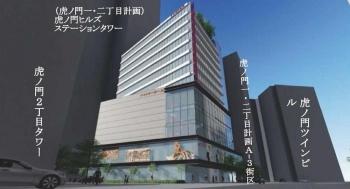 Tokyotoranomon210291