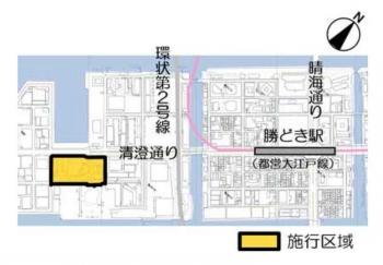 Tokyotoyomi210614
