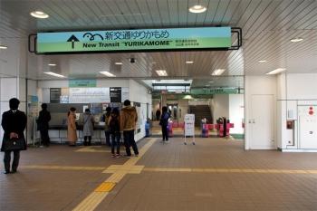 Tokyotoyosu200615