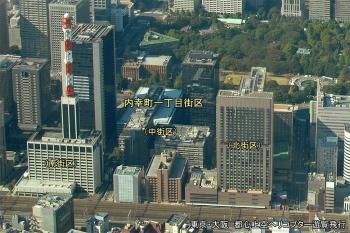Tokyouchisaiwai210311