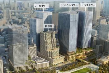 Tokyouchisaiwai210712
