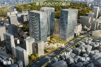Tokyouchisaiwai210717