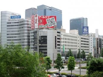 Tokyoyaesu200621