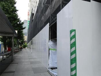 Tokyoyaesu200624