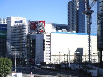 Tokyoyaesu210131