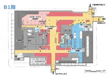 Tokyoyaesu211014